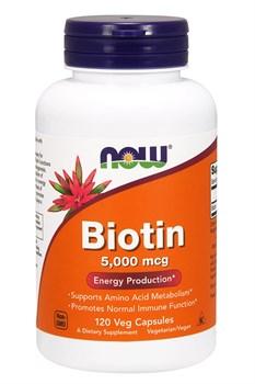 Now Foods, Биотин, 5000 мкг, 120 Caps. - фото 5642